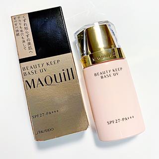 マキアージュ(MAQuillAGE)の新品✴︎ マキアージュ ビューティーキープベース UV 化粧下地 30ml(化粧下地)