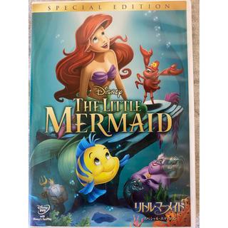 Disney - リトルマーメイド スペシャルエディション DVD ディズニー