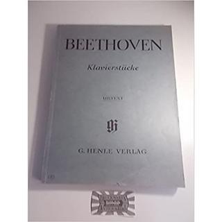 ベートーヴェン ピアノ小曲集(クラシック)