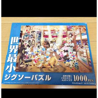Disney - Disneyジグソーパズル1000ピース マジックショップ
