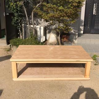 大型こたつテーブルタモ150日本製4ハロゲンヒーター付き