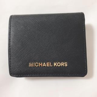 マイケルコース(Michael Kors)のマイケルコース 折りたたみ財布(財布)