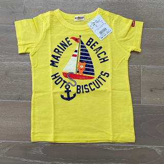 ホットビスケッツ(HOT BISCUITS)のミキハウス ホットビスケッツ  ヨットTシャツ 100(Tシャツ/カットソー)