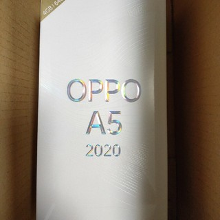 ANDROID - Oppo A5 2020ブルー 新品未使用未開封 blue