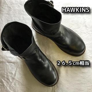 ホーキンス(HAWKINS)のHAWKINS エンジニアブーツ 26.5cm相当 表示US8ブラック 鉄芯入り(ブーツ)