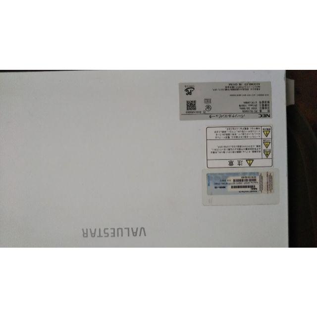 NEC(エヌイーシー)のCOREi3,メモリ8G,HDMI★NEC VALUESTAR(VL150DS) スマホ/家電/カメラのPC/タブレット(デスクトップ型PC)の商品写真