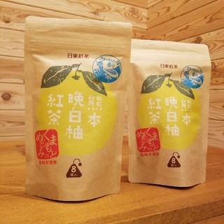 熊本晩白柚紅茶 8袋入り × 2パック 熊本の晩白柚×日東紅茶のコラボ紅茶(茶)