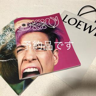 ロエベ(LOEWE)のロエベ ファッション誌 2020春夏&秋冬号&ショッパー(ファッション)