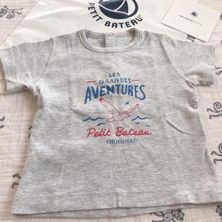 プチバトー(PETIT BATEAU)のプチバトー カモメTシャツ 18m  80cm(Tシャツ)