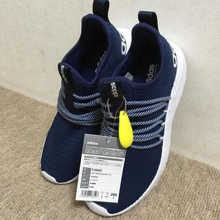 adidas - adidas 26.0cm  ライト アディレーサー アダプト 2.0