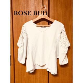 ROSE BUD - ROSE BUD レース袖カットソー