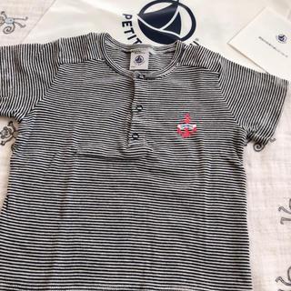 プチバトー(PETIT BATEAU)のプチバトー ボーダーTシャツ 18m  80cm(Tシャツ)
