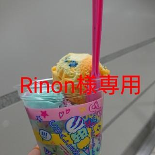 Rinon様専用!(クッションカバー)
