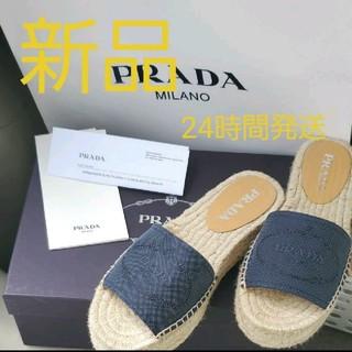 PRADA - 【新品】プラダ サンダル エスパドリーユ PRADA