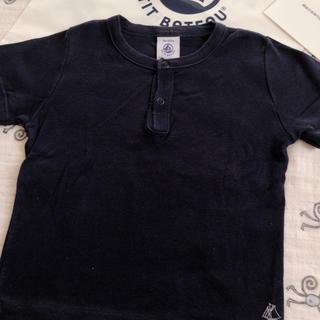 プチバトー(PETIT BATEAU)のプチバトー  ネイビーTシャツ 18m  81cm(Tシャツ)