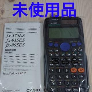 CASIO - CASIO fx-375es