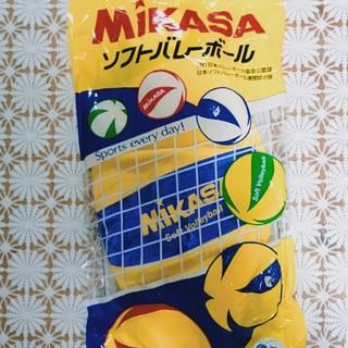 ミカサ(MIKASA)のMIKASAソフトバレー公式球(バレーボール)