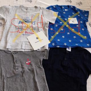 プチバトー(PETIT BATEAU)のプチバトー  18m  Tシャツまとめ売り(Tシャツ)