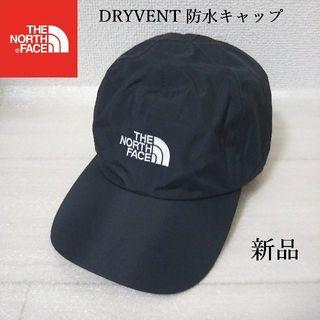 ザノースフェイス(THE NORTH FACE)の【新品】 「THE NORTH FACE」 耐水 透湿 キャップ Dryvent(キャップ)