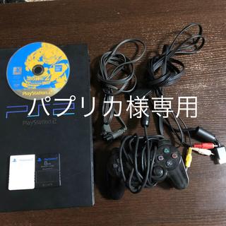 プレイステーション2(PlayStation2)のプレイステーション2 本体(家庭用ゲーム機本体)
