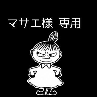 マサエ様専用(クッションカバー)
