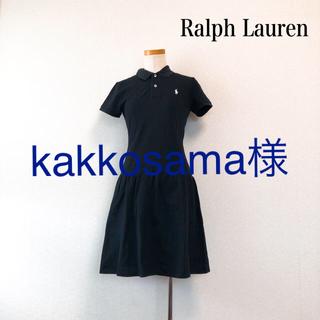 Ralph Lauren - Ralph Lauren ラルフローレン ポロシャツ フレア♡ ワンピース 黒