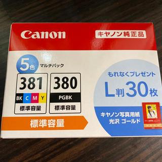 Canon - キャノン純正 インク 381.380 標準容量