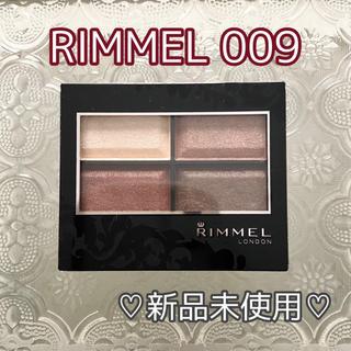 RIMMEL - RIMMEL ロイヤルヴィンテージアイズ009
