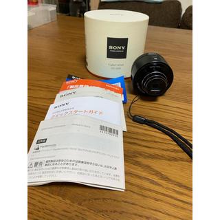 ソニー(SONY)のSONY DSC-QX10 カメラ(コンパクトデジタルカメラ)