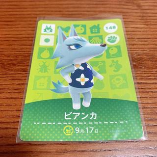 ニンテンドウ(任天堂)のどうぶつの森 ビアンカ amiiboカード アミーボ(カード)