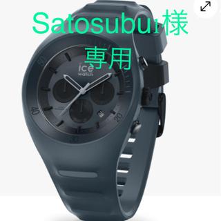アイスウォッチ(ice watch)の新品 アイスウォッチ ブラック クロノグラフ ラージサイズ(腕時計(アナログ))
