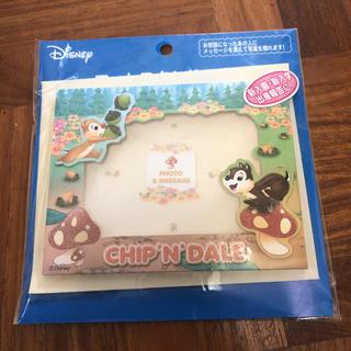 ディズニー(Disney)の フォトフレームレター ディズニー チップとデール(カード/レター/ラッピング)