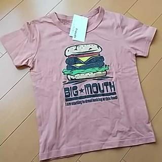 シマムラ(しまむら)の新品ティシャツ130  ジャンク  マーキーズ(Tシャツ/カットソー)