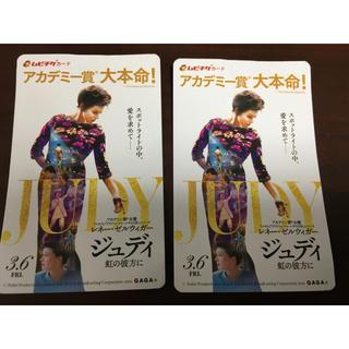 ジュディ ムビチケカード2枚(洋画)