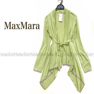 マックスマーラ(Max Mara)のシルク ロングニットカーディガン 綿 絹 リボンベルト ショールカラー 上質 緑(カーディガン)