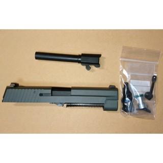 KSC P226R レアパーツセット(カスタムパーツ)