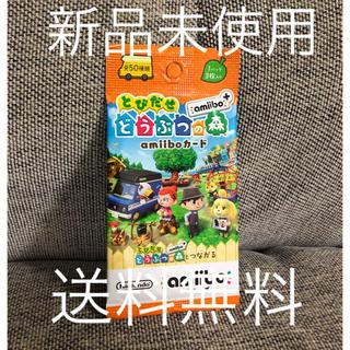 任天堂 - 【新品未使用】どうぶつの森amiibo+1パック【あつもり】