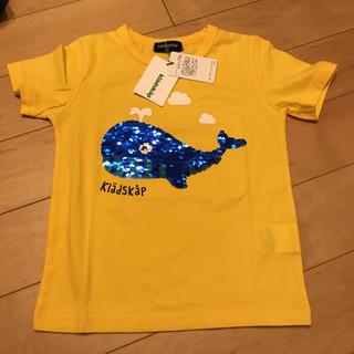 kladskap - クレードスコープ 新品 クジラ スパンコール 110