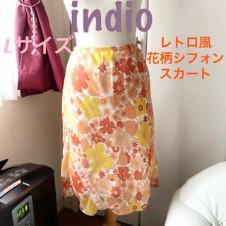 インディオ(indio)のindio オレンジフラワー 花柄シフォンスカート L(ひざ丈スカート)