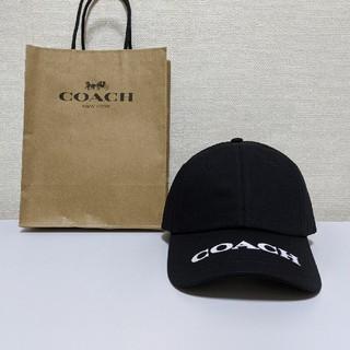 コーチ(COACH)の【新品】COACH コーチ(キャップ)