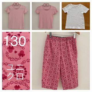UNIQLO - 【4枚】130 ユニクロ エアリズム リラコ ミニー ピンク 半袖
