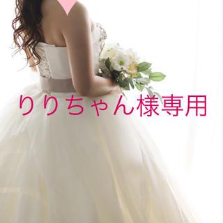 ヴェラウォン(Vera Wang)のりりちゃん様専用 ヴェラウォン リーゼル (ウェディングドレス)