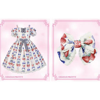 Angelic Pretty - strawberry doll セット