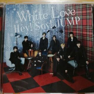 ヘイセイジャンプ(Hey! Say! JUMP)のWhite Love(ポップス/ロック(邦楽))