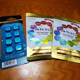 エガオ(えがお)のマルチビタミン(ビタミン)
