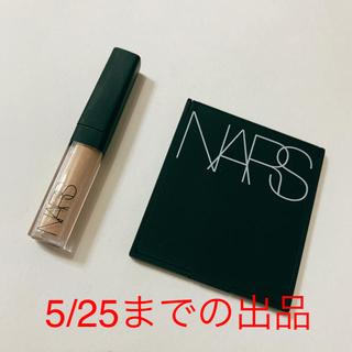 NARS - 【NARS】ラディアントクリーミーコンシーラー1244特製サイズ