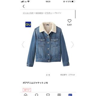 ジーユー(GU)のデニムジャケット Gジャン ブルー ジーユー(Gジャン/デニムジャケット)