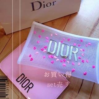 Christian Dior - ❤︎.ChristianDior❁⃘*.゚2個set価格❤︎.*新品売リつくし
