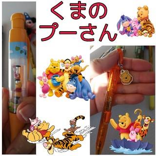 クマノプーサン(くまのプーさん)の新品 くまのプーさん ボールペン 2点 ディズニー 筆記用具(キャラクターグッズ)