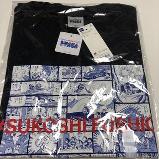 ジーユー(GU)の新品未開封 GU ドラえもんTシャツ メンズMサイズ(Tシャツ/カットソー(半袖/袖なし))